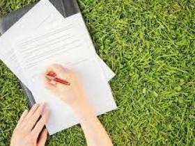 Объявление о возможности приобретения земельной доли на 16/62 земельных паев земельного участка